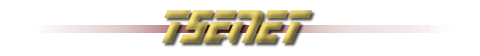 TSENET logo divider line